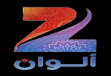 زي الوان 2015