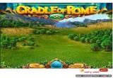 لعبة مكعبات روما الجديدة